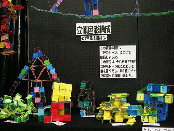 '09COCO・作品展
