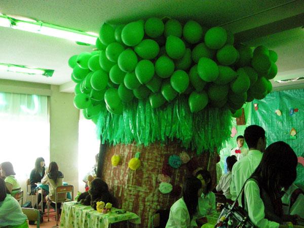 '09松毬祭