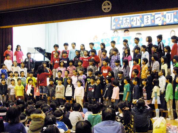 '09高小まつり