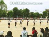 '09 運動会/六実第三小学校